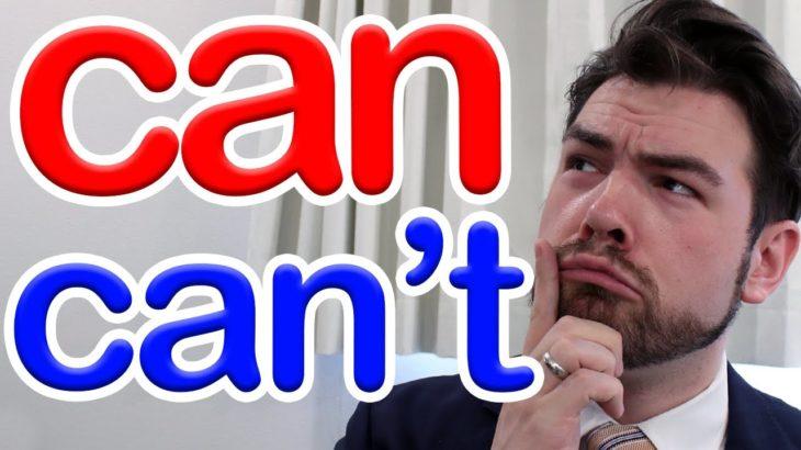 「can」と「can' t」を正しく発音できますか?日本人がよく間違える英語の発音 IU-Connect英会話 #192
