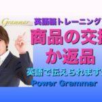 パワー 英文法 128