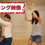 【メイキング】英語版 ようかい体操 (踊り篇)// Behind the scenes of Monster's Exercise! (Dancing) 〔# 249〕