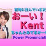 パワー 英語発音 167