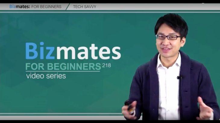 "Bizmates初級ビジネス英会話 Point 218 ""tech savvy"""