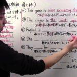 【英語】中2-24 長い単語の比較級・最上級