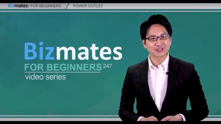 """Bizmates初級ビジネス英会話 Point 247 """"power outlet"""""""