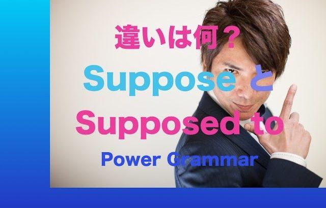 パワー 英文法 17