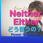 パワー 英文法 29