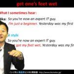 """Bizmates無料英語学習 Words & Phrases Tip 165 """"get one's feet wet"""""""