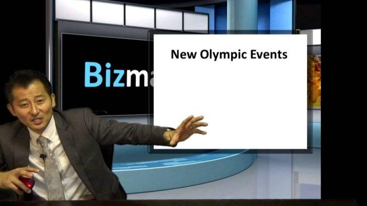 "Bizmates Trendy News 31 ""New Olympic Events"""
