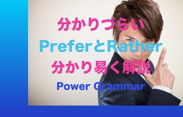 パワー 英文法 15