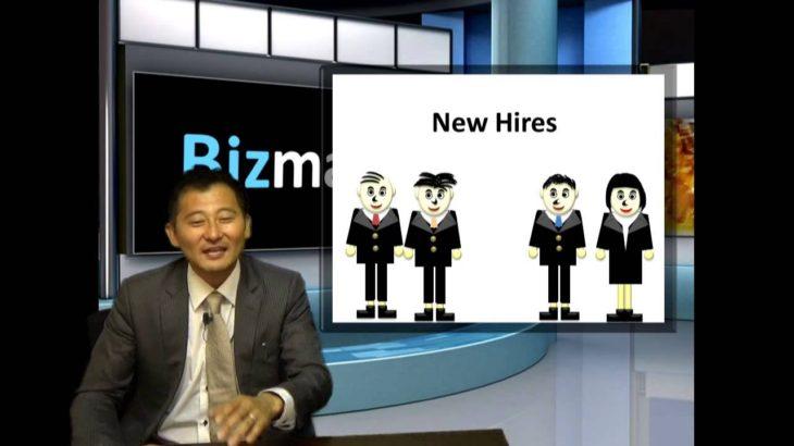 "Bizmates Trendy News 27 ""New Hires"""