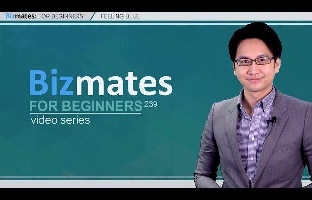 "Bizmates初級ビジネス英会話 Point 239 ""Feeling Blue"""