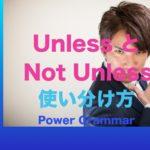 パワー 英文法 20