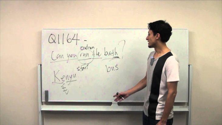 英語英会話一日一言-Q1164