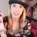 Takara Tomy's Sushi Transformers! タカラトミーの寿司船隊シャリダー! (GIVEAWAY)