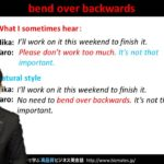 "Bizmates無料英語学習 Words & Phrases Tip 170 ""bend over backwards"""