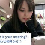 【プラスワン英語法】1分で英語学習~行かなくちゃ!~(I gotta go!)