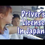 Going To Driving School in Japan! (Getting A Japanese Driver's License!)