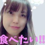 【プラスワン英語法】1分で英語学習~お任せする~(It's up to you.)