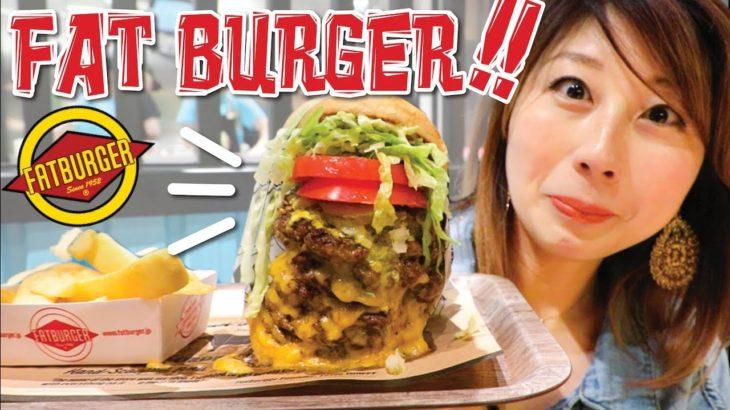 LA発!迫力満点のファットバーガー! Fatburger in Tokyo!〔#696〕