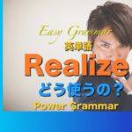 パワー 英文法 58
