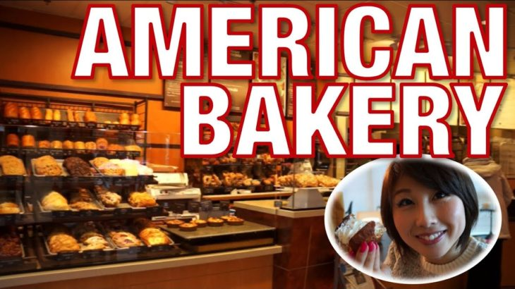 アメリカのパン屋さんでFrench toast bagel♪〔# 180〕