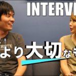 海外で働く日本人に聞いてみた!英語より大切なものとは?! マインクラフト開発チーム唯一の日本人、鵜飼 佑さんにインタビュー★〔#443〕