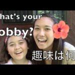 ハッピー英会話レッスン112作目(あなたの趣味はなんですか?)with  英会話リンゲージ