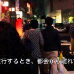 「字幕付き」Why Fukuoka? 何故福岡? (FAQ#1)