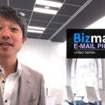 英語メールの書き方:「質問に対して『答えられない』と返信する」Bizmates E mail Picks 110