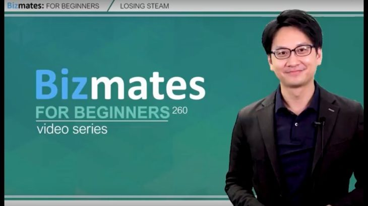 "Bizmates初級ビジネス英会話 BFB260 ""Losing Steam"""