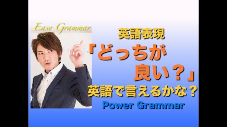 パワー 英文法 76