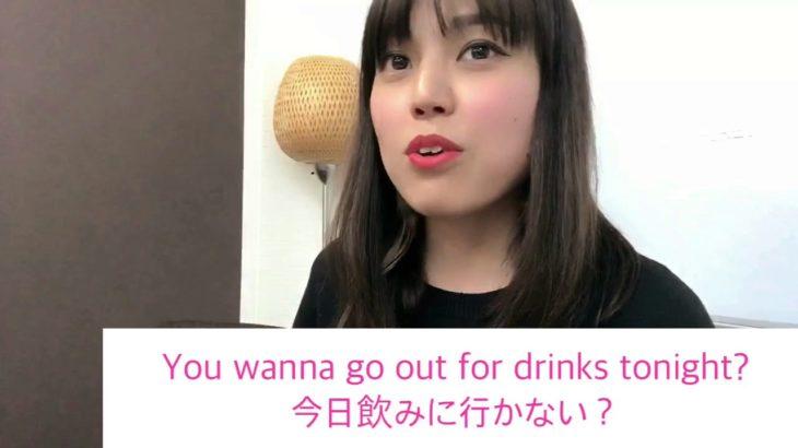 【プラスワン英語法】1分で英語学習~もちろん!~(Why not?)