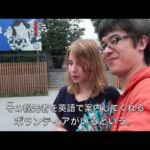 NIPPON珍道中 瀬戸さんと両国いってきたぞー Sumo's Paradise in Ryogoku!