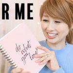 好きを形にする私の手帳!久しぶりの「Dear Me」自分への手紙☆〔#727〕