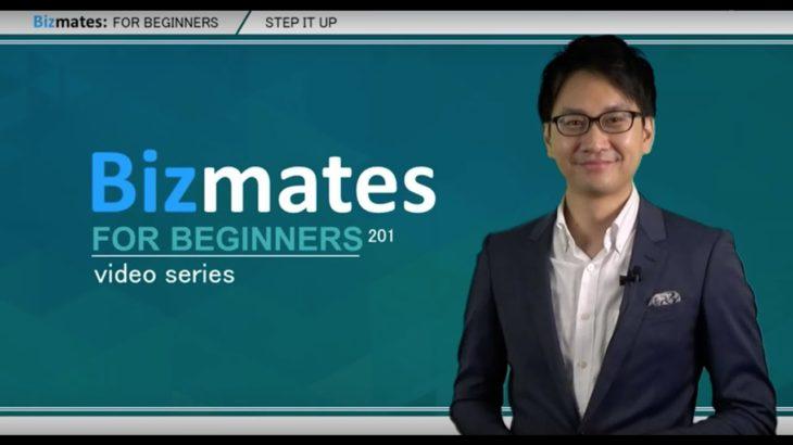 "Bizmates初級ビジネス英会話 Point 201 ""Step it up"""