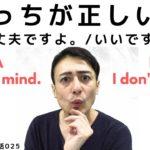 ゼロからの英会話-Z025