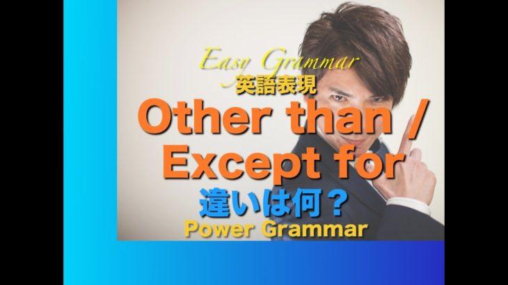 パワー 英文法 37