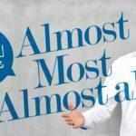 「Almost」と「Most」の違いと使い分け【#232】