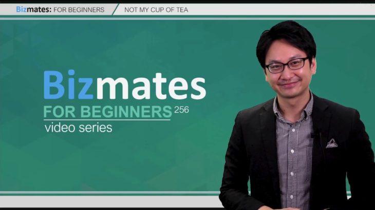 "Bizmates初級ビジネス英会話 Point 256 ""Not my cup of tea"""