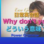 パワー 英文法 35