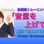 パワー 英文法 89