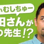 日常的な話し英語(ことば)の学習法【#121】