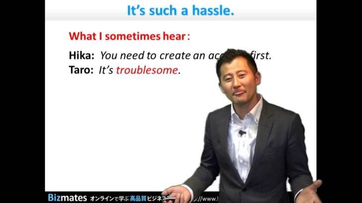 """Bizmates初級ビジネス英会話 Point 141 """"It's such a hassle."""""""