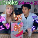 2016 Starbucks Sakura Drinks are HERE! 商品紹介対戦!プロのカメラマン対ユーチューバー!
