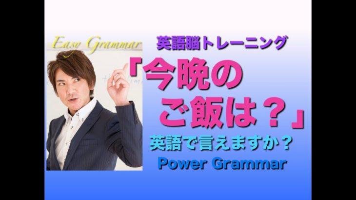 パワー 英文法 108