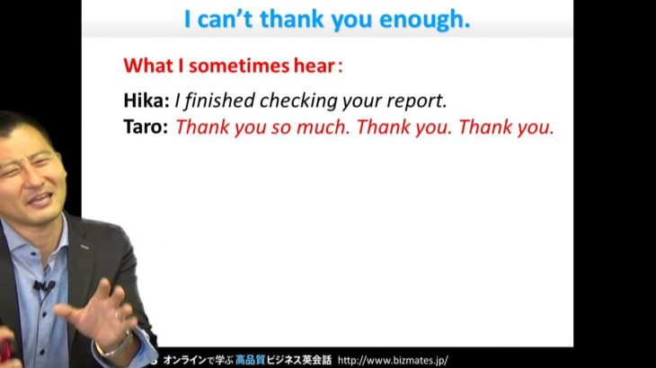 """Bizmates初級ビジネス英会話Point 104 """"I can't thank you enough."""""""