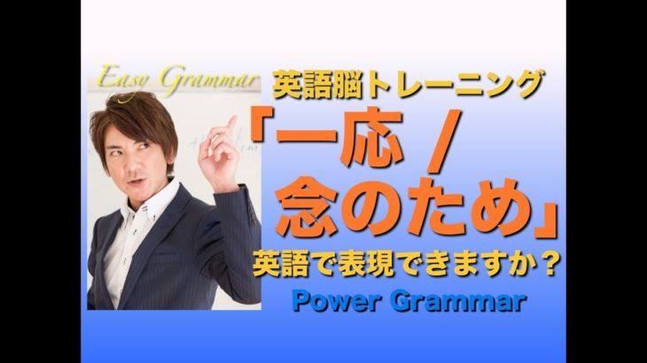 パワー 英文法 103