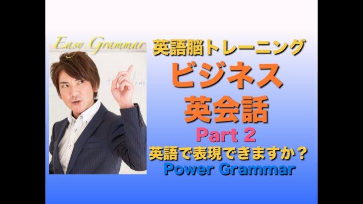 パワー 英文法 115