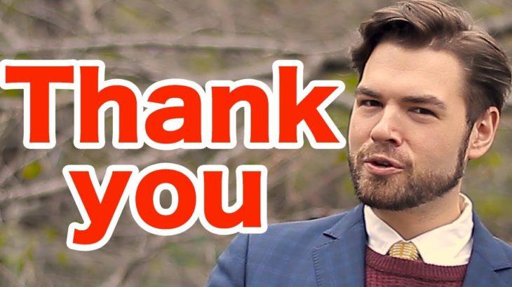 「thank you」と言われたら、英語でなんと言えば自然なの?  IU-Connect英会話  #165