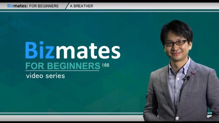 "Bizmates初級ビジネス英会話 Point 166 ""a breather"""