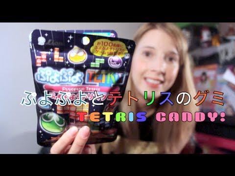 ★TETRIS CANDY★ ぷよぷよとテトリスのグミをみつけた!